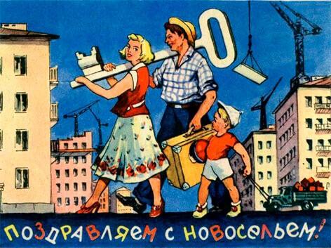 Новоселье Ростовской Школы Логистики